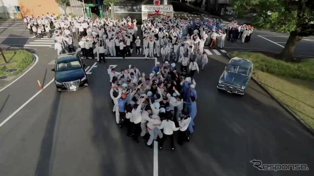 トヨタ店創立70周年記念動画 TOYOTAでGO!GO!GO!