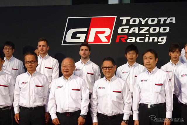 GAZOOレーシングの発表会