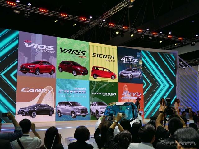 全ラインナップを一つずつ紹介する戦略を採ったトヨタのプレスカンファレンス