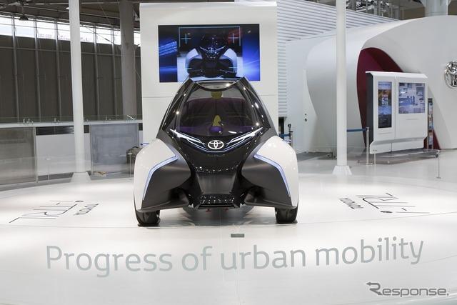 小型EVコンセプト トヨタ i-TRIL を展示中、国内初 7月中旬まで
