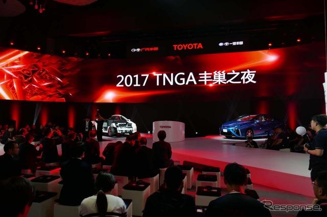 中国国内での燃料電池自動車「MIRAI」を使ったFCVの実証実験について発表した「TNGAナイト」