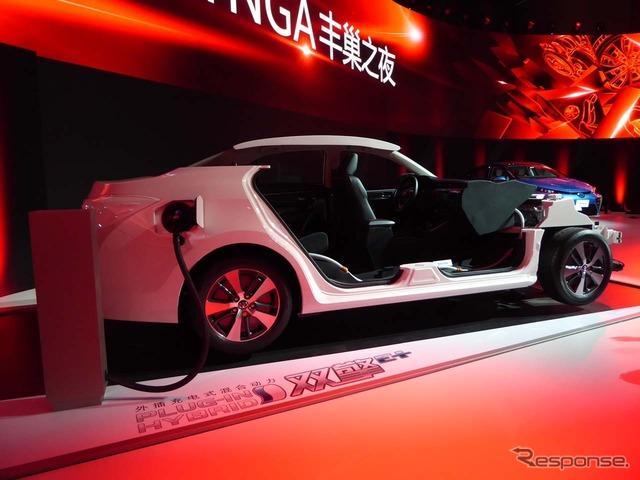 中国国内で2018年導入予定のプラグインハイブリッド車のコンセプトも出展