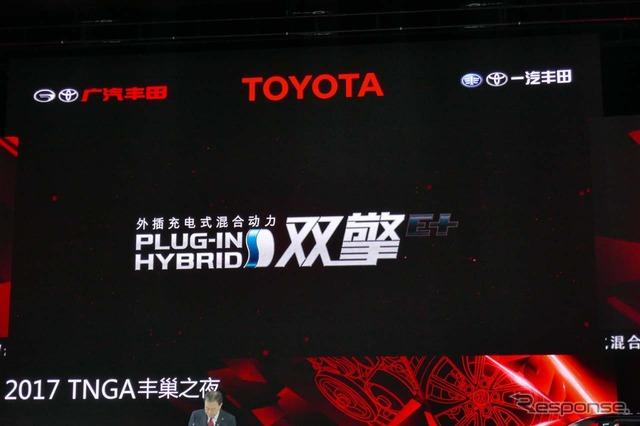 PLUG-IN HYBRID双撃(ショワンチン)のロゴマークも発表となった