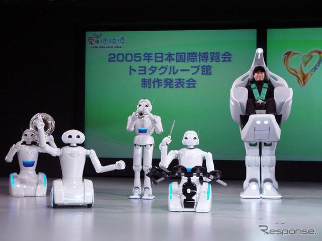 2005年の愛・地球博に出展したパートナーロボット