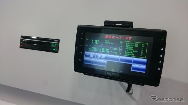 デジタコの義務化を見据え、デジタコ連携機能を持つ。タッチパネル上でデジタコの操作ができる。