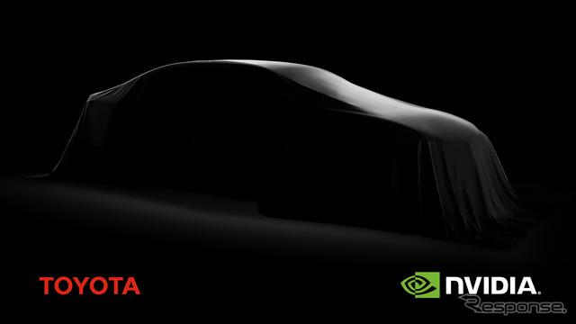 トヨタとエヌビディアが提携…自動運転車の市場導入を加速