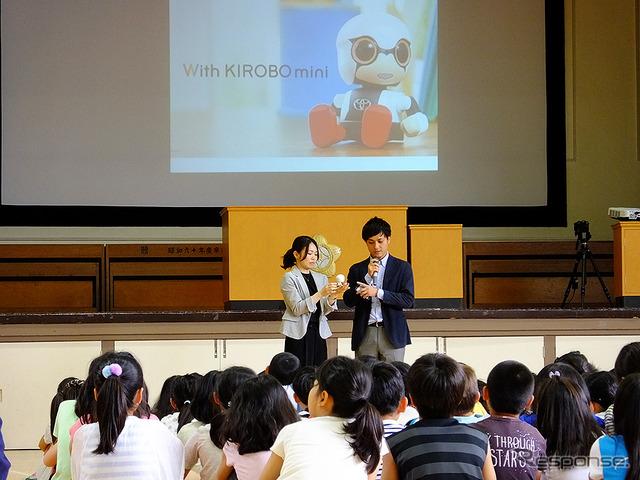 江戸川区立東小松川小に入学した KIROBO mini