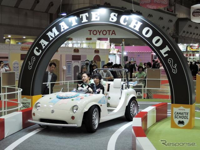 Camatte Schoolでは実際に車両を運転することができる