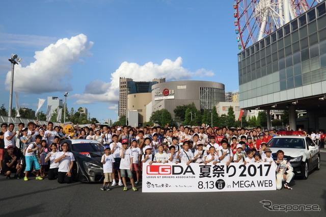 2017LGDA夏祭り