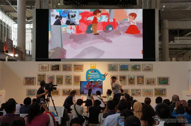 豊田社長賞はVR絵本として世界を再現