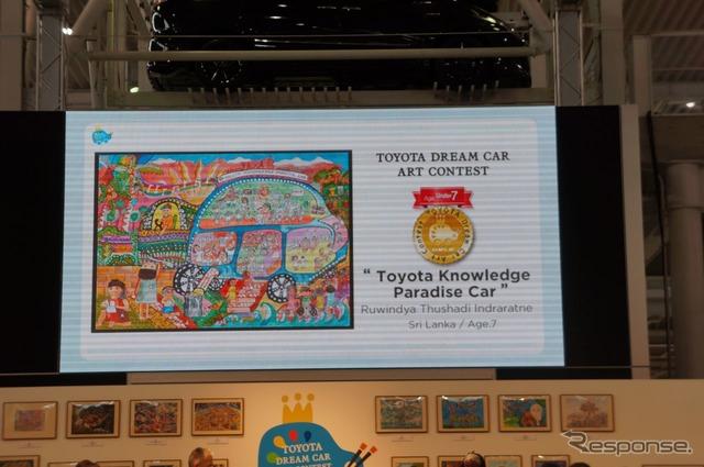 カテゴリ1(7歳以下の部)金賞は「トヨタ知識パラダイスカー/Toyota Knowledge Paradise Car」