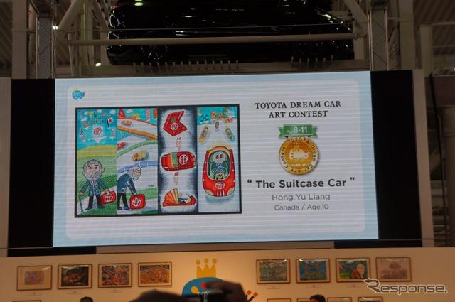 カテゴリ2(8歳~11歳の部)金賞は「スーツケースカー/The Suitcase Car」
