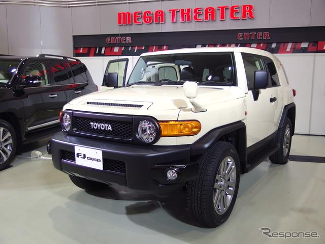 トヨタFJクルーザー・ファイナルエディション(9月12日、トヨタSUV発表会)