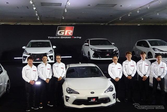GAZOOレーシングのGRシリーズ発表会