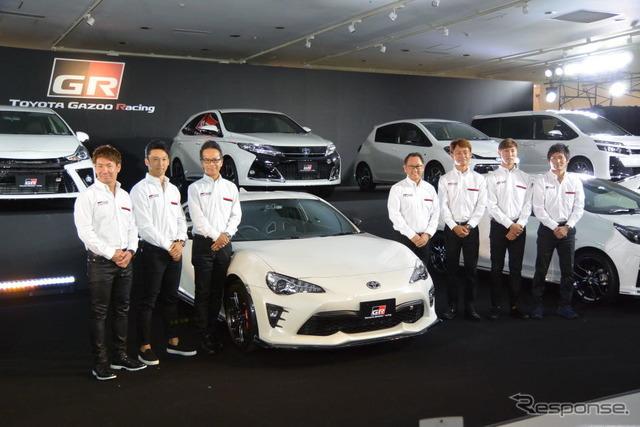 トヨタ自動車、新スポーツカーブランドGR発表会