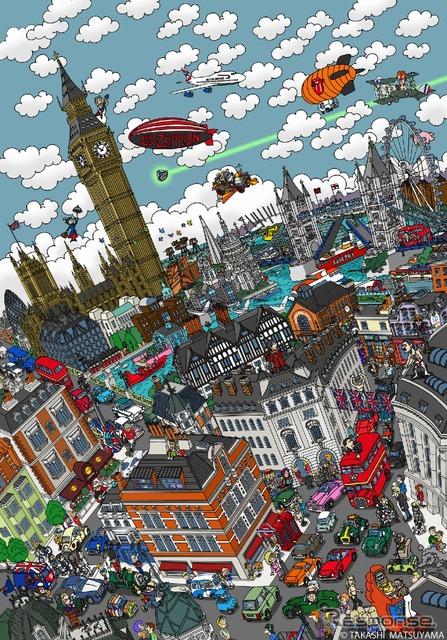 ROCK'N LONDON