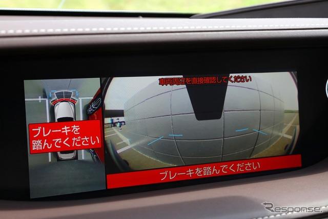 レクサス LS 新型の先進安全機能
