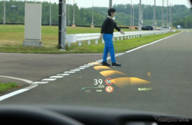 歩行者を認識する「アクティブ操舵回避支援」