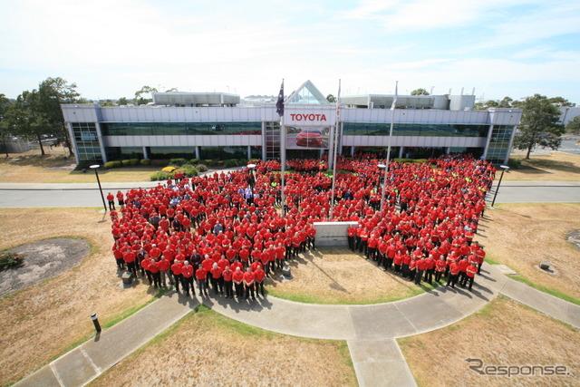 トヨタ、オーストラリアでの生産を終了