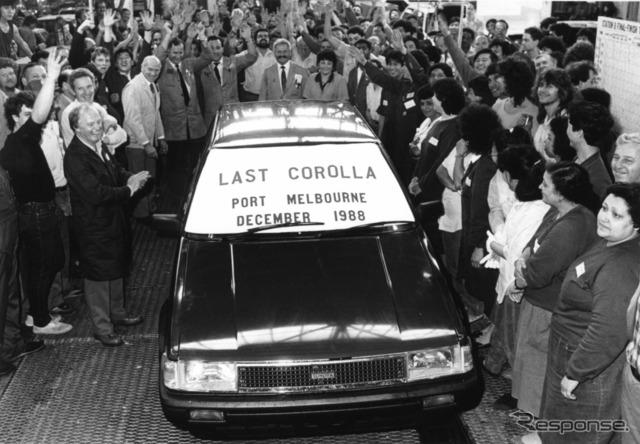 ポルトメルボルン工場製最後のカローラ(1988年)