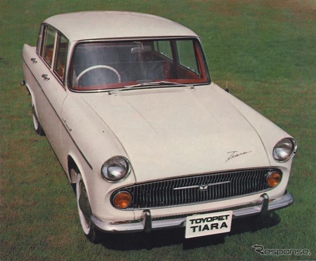 ティアラ(1963~65年)