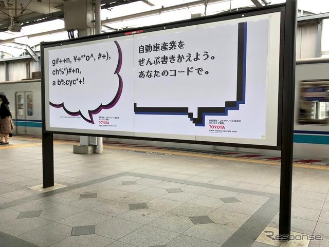 東京メトロ妙典駅