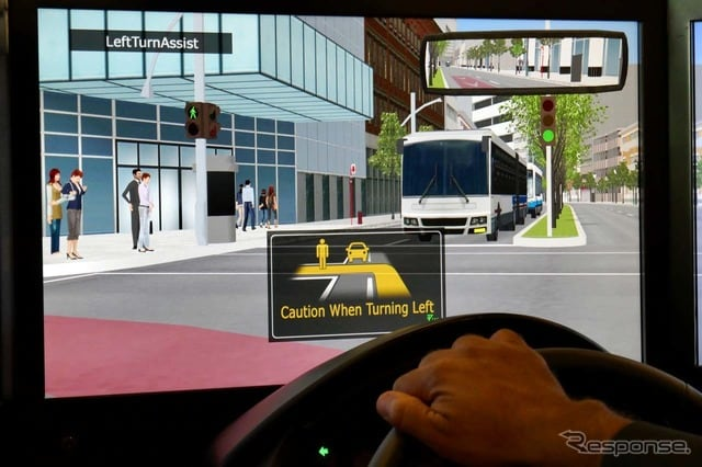 シミュレーターの映像をモントリオール市内に変更