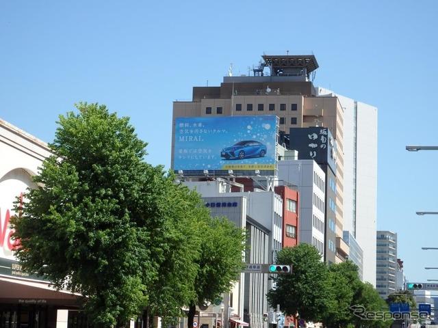 錦通 不二ビル(ニモヒス水素ステーション葵付近・愛知県名古屋市東区葵3-18-22)