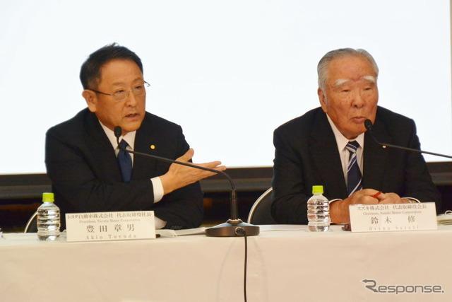 トヨタ自動車とスズキの共同会見(2016年10月)