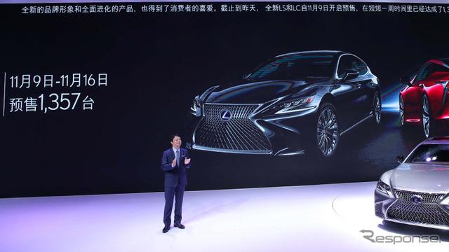 レクサス LS 新型(広州モーターショー2017)