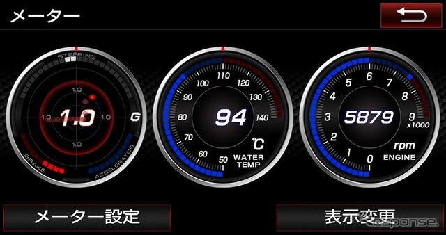 トヨタ ヴィッツ GRMN 専用T-Connectナビ(3連メーター画面)