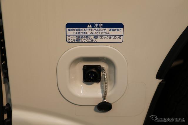 電源外部入力コネクター