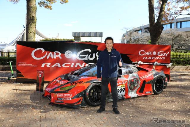 『SHIBUYA SPORTS CAR FES 2017』CARGUY代表 木村武史氏
