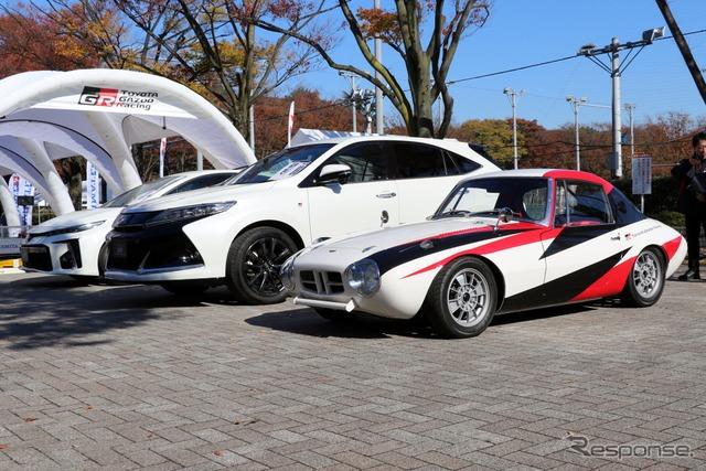 『SHIBUYA SPORTS CAR FES 2017』トヨタ・プリウスPHV GR SPORT、ハリアー GR SPORT、スポーツ800 GR CONCEPT