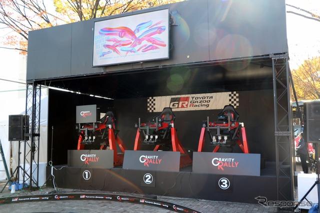『SHIBUYA SPORTS CAR FES 2017』グラビティラリー