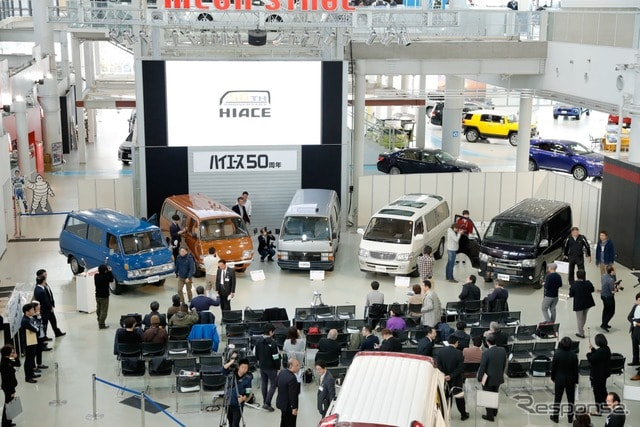 3代目ハイエース(ハイエース50周年記念イベント)