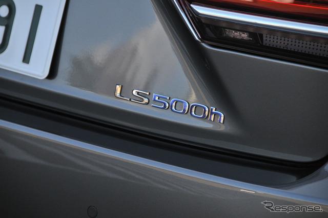 レクサス LS 新型