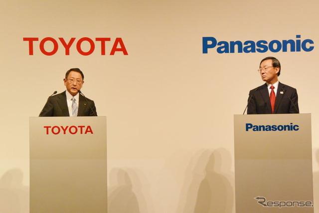 トヨタ自動車 パナソニック 共同会見