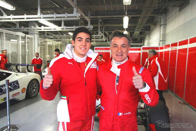 ジュリアーノ・アレジ(左)とジャン・アレジ(右)