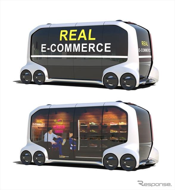 リアル e-コマース