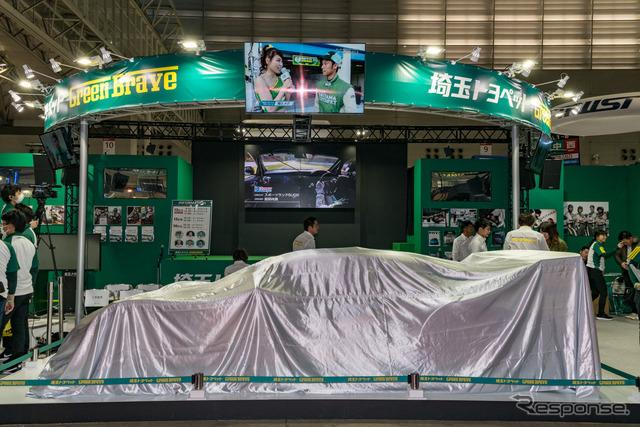 東京オートサロン2018 埼玉トヨペットGreen Brave