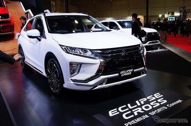 エクリプスという車名ではあるが、SUVクーペスタイルに一新した。