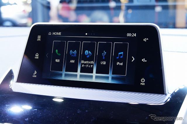 上級モデルにはディスプレイオーディオを設定。