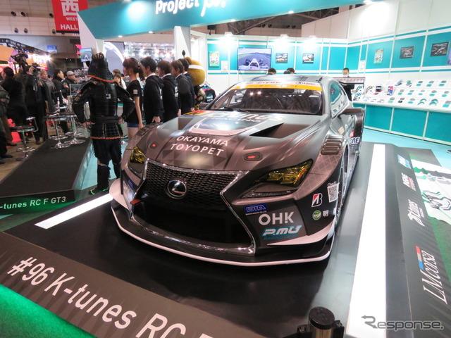 #96 レクサスRC F GT3