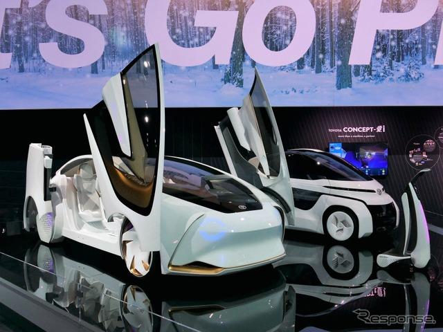 Concept-i愛シリーズも展示されるトヨタブース