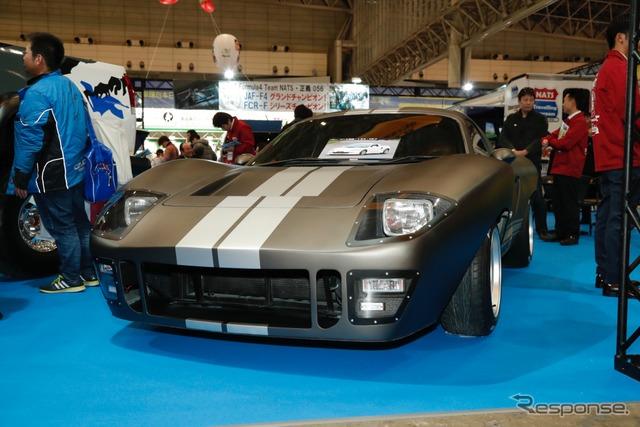 日本自動車大学校NATS GT40-PS(東京オートサロン2018)