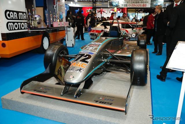 日本自動車大学校 NATS(東京オートサロン2018)