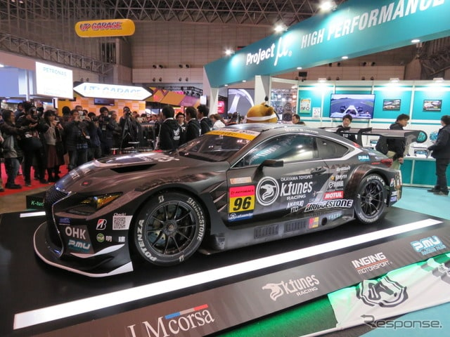 今年1月の東京オートサロンで今季体制を発表した#96 RC F。