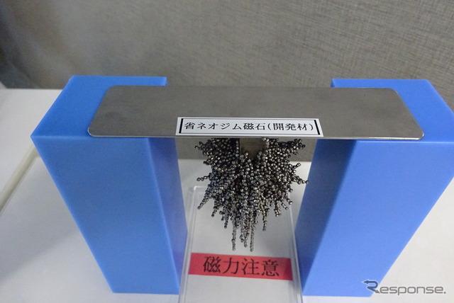 新開発のサンプル磁石