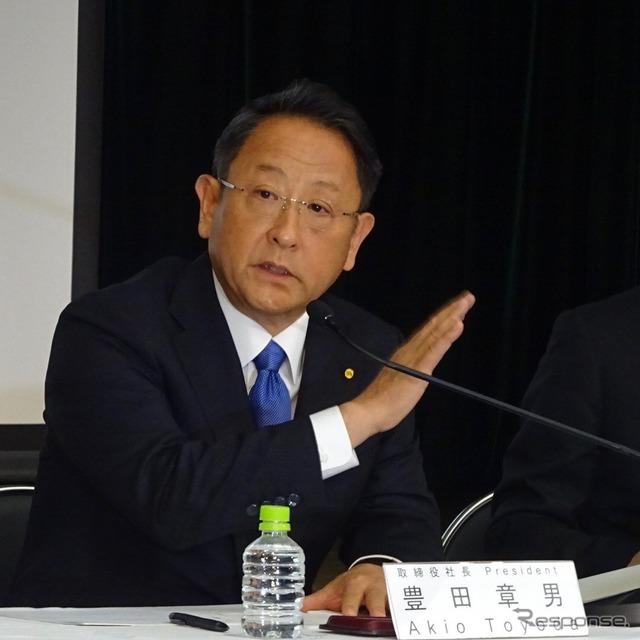 トヨタ 豊田章男社長